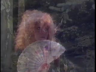 Алла Пугачёва и Сергей Челобанов - Незваный гость (клип,1992 год)