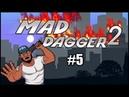 Mad Dagger 2 Макасин я иду Давай посмотрим часть 5