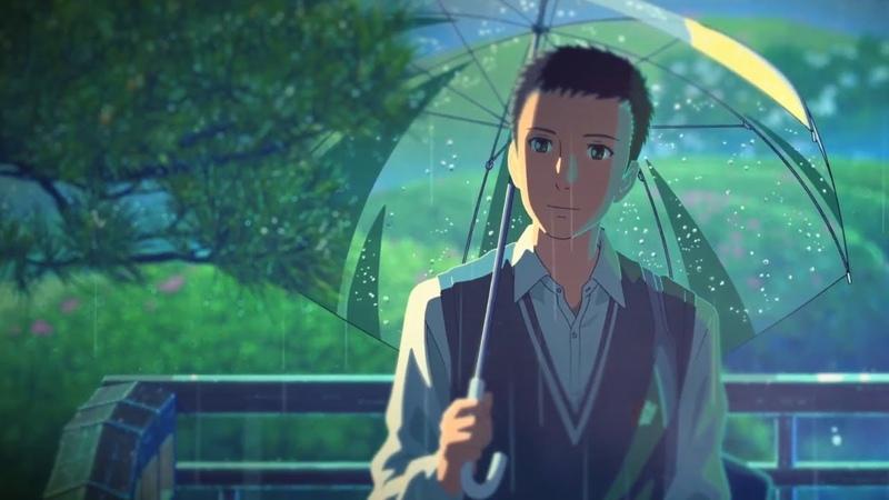 Saib. - Rainyway