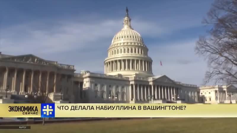 Провал Набиуллиной Юрий Пронько