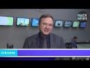 Hack News - Американские новости (Выпуск 73) (720p) (via Skyload)