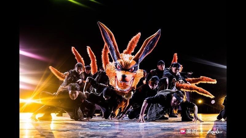 O-DOG CREW Dance | This is O-DOG战队 | O-Dog | o dog | naruto dance | Naruto | naruto concert