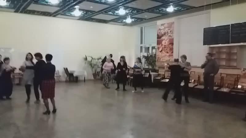 Танго Мгновение (закрепление)