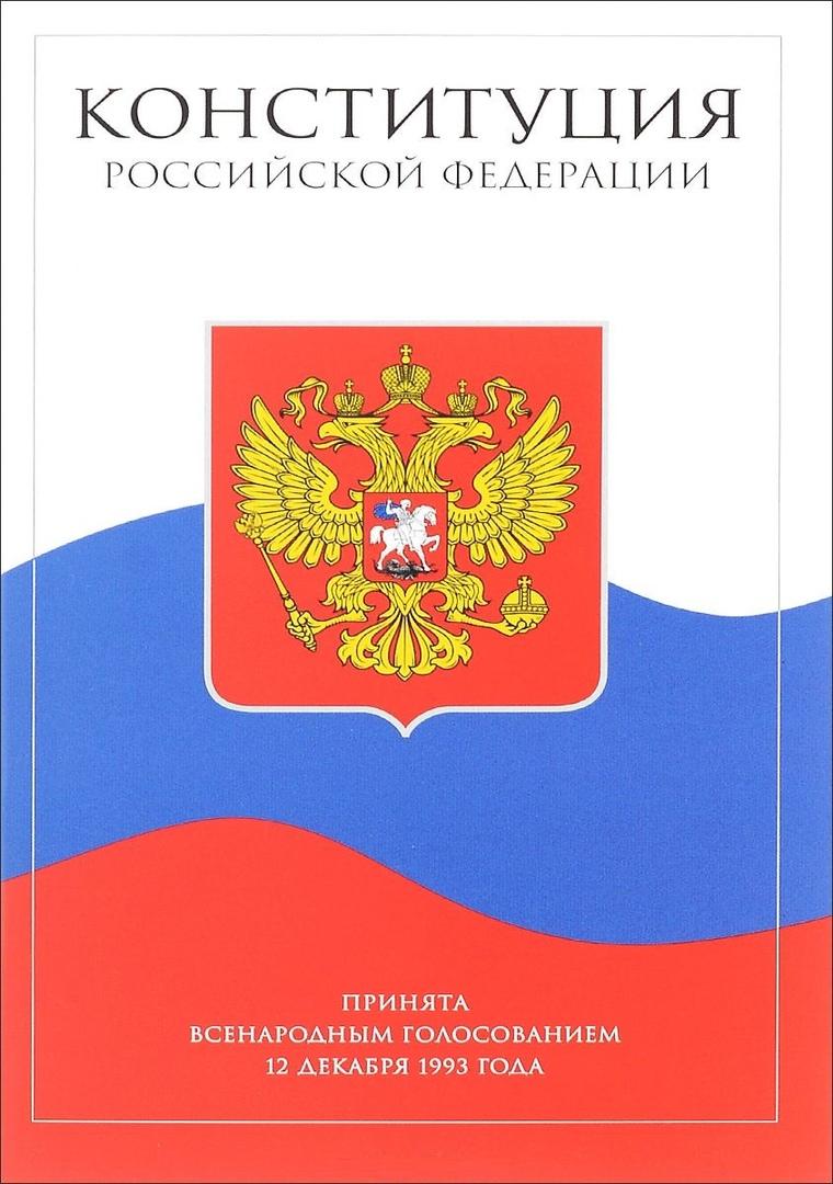 Афиша Самара День Конституции РФ в Самаре