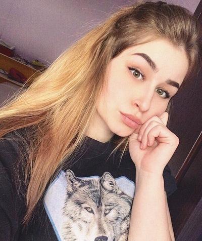 Oksana Ksenya
