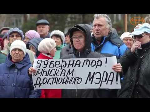 Митинг которого боялся мэр Мысков состоялся