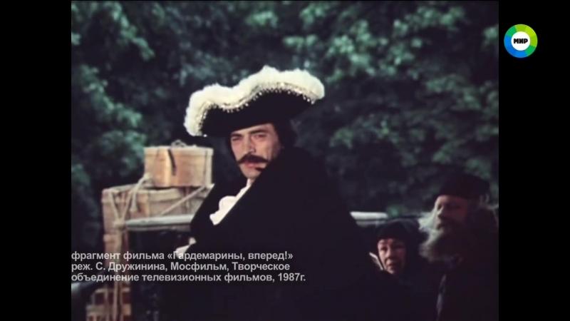 Наше кино История большой любви Гардемарины