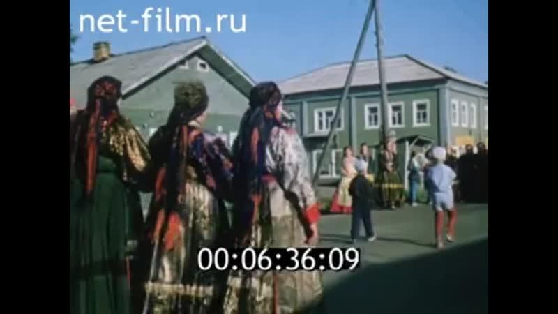 дф «А в Усть-Цильме – горка», 1992г.