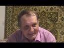 Сергей Салль. Интервью 1 ноября 2018 года