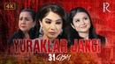 Yuraklar jangi o'zbek serial Юраклар жанги узбек сериал 31 qism