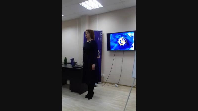 презентация ЖК Бест Вей