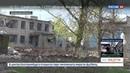 Новости на Россия 24 • Киевские силовики 16 раз нарушили перемирие, погиб мирный житель