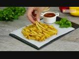 Самая полезная картошка фри без капли масла
