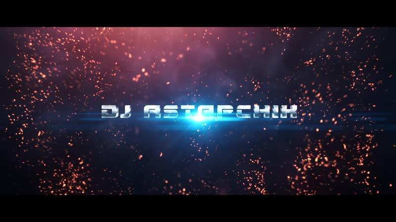 Сегодня в 17:15 DJ Astapchik Live Stream(16.12.2018)