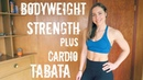 Body Weight Strength Tabata Cardio Holiday HIIT