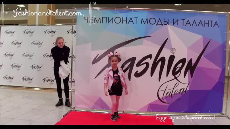 Визитка Стефании - 1 выход (Чемпионат моды и таланта FT)