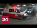 Опубликовано: 11 нояб. 2018 г. В секторе Газа погиб офицер армии Израиля - Россия 24