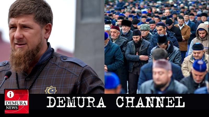 «Не хотим проснуться в кадыровской Чечне»
