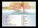 """[전곡 듣기 / FULL ALBUM] 김성규(Kim Sung kyu) """"1st Solo Concert SHINE Live Album"""""""