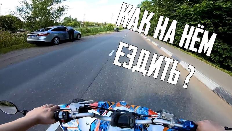 Я ЧУТЬ НЕ УБИЛСЯ НА Yamaha YFZ 450R