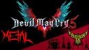Devil May Cry 5 - Devil Trigger (feat. Megumi) 【Intense Symphonic Metal Cover】