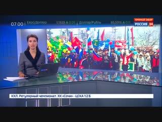 Приморье и Хабаровский край празднуют 80-летие