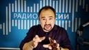КомпромиС на Радио России в программе Aurum Inutile