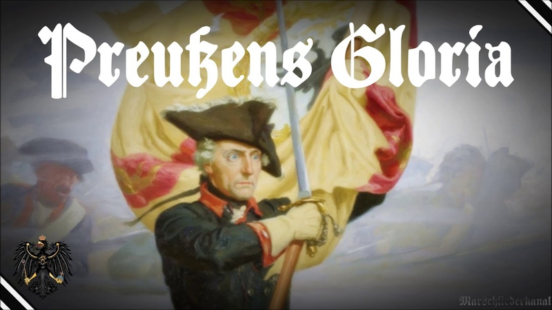 Preußens Gloria (Beste Version)