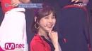 Idol School [리허설직캠] 너만보여l 이유정 - ♬ROOKIE @1차데뷔능력고사 8/3 (목) 본방송중 0199 이 5