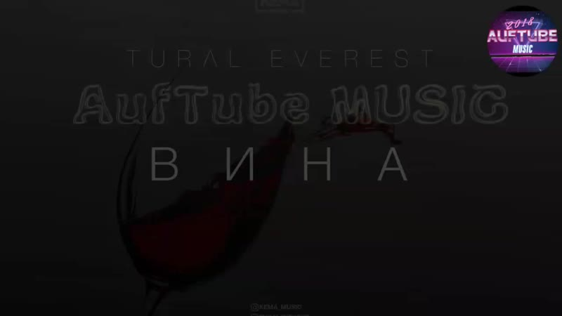 Tural Everest Вина текст 720 X 1280 mp4