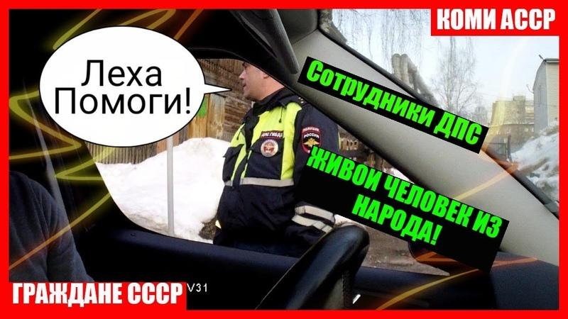 Смотреть с 815 , Виталий Иванов, подполковник милиции