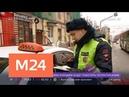 В Москве разгорается война между дорожной инспекцией и таксистами - Москва 24