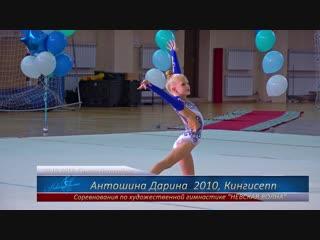 antoshina_darina_2010_kingisepp_nevskaya_volna_20102018