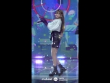 Fancam 180918 OH MY GIRL -