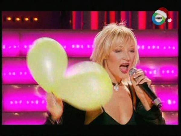 Кристина Орбакайте Губки бантиком Лучшие песни 2004