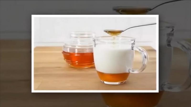 Невероятная польза молока с медом на ночь. Рецепт.mp4