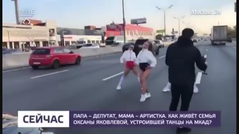 Москва24