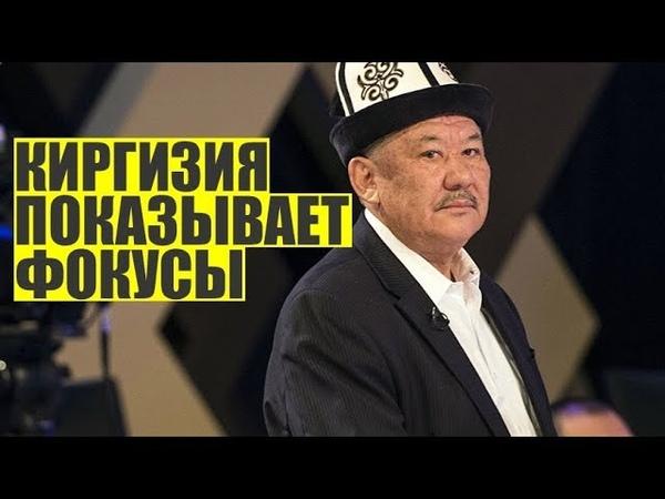 Киргизские оппозиционеры предложили лишить русский язык официального статуса!