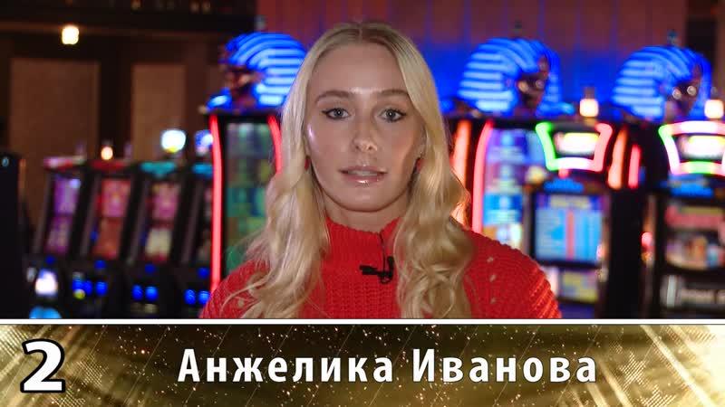2 участница - Анжелика Иванова