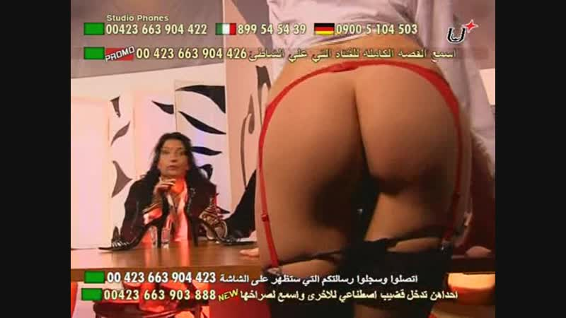 Eurotic Tv PussyShow