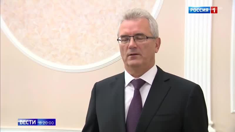 Льготы раньше пенсии региональные парламенты вносят поправки в местные законы