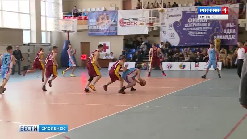 Смоленские школьники-баскетболисты взяли «золото» в Тамбове