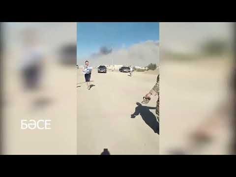 Взрывы в Арыс, 24 06 19 Паника, люди бегут из города
