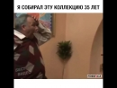 Рукожоп лвл 100
