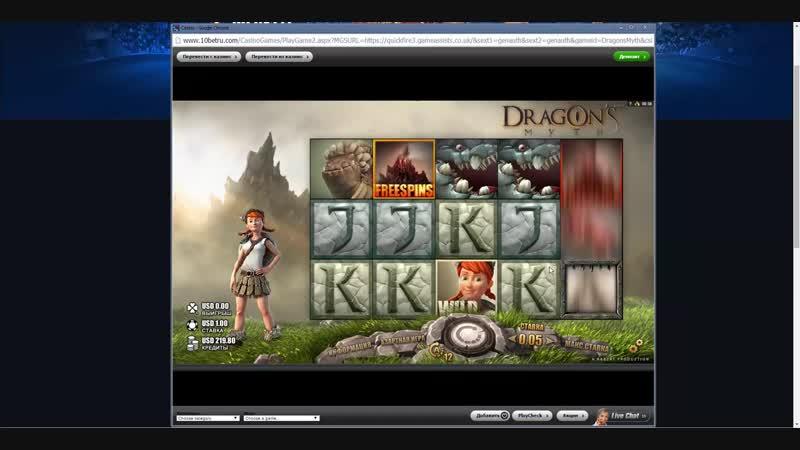 Лудовод в казино Dragoon Myth