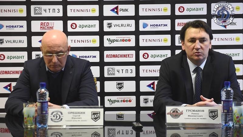 Пресс-конференция после матча «Челмет» - «Динамо» (23.12.2018)