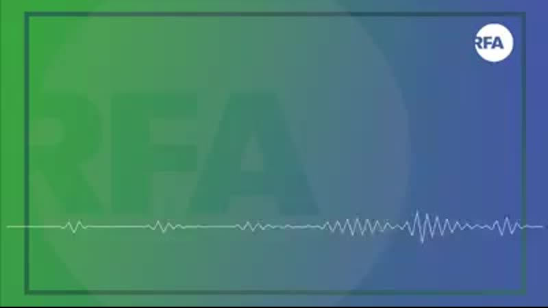 ျမန္မာ့တပ္မေတာ္ကို အကူအညီေတြ ျဖတ္ေတာက္ဖို႔ ႏိုင္ငံတကာကို FFM တိုက္တြန္း ~~~~~~~~~~~~~~ ■ ျမန္မာ့တပ္မ mp4