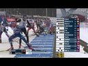 Биатлон Чемпионат мира Гонка преследования Мужчины 08 03 2015