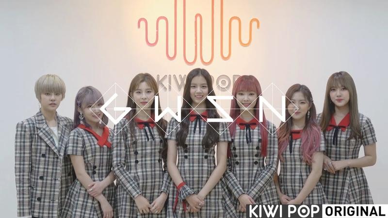 [GWSN] 공원소녀가 전하는 2019 수능 응원 메시지