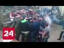 В Кемеровской области убили криминального авторитета Россия 24